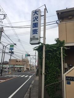 2017.4.21_1.jpg