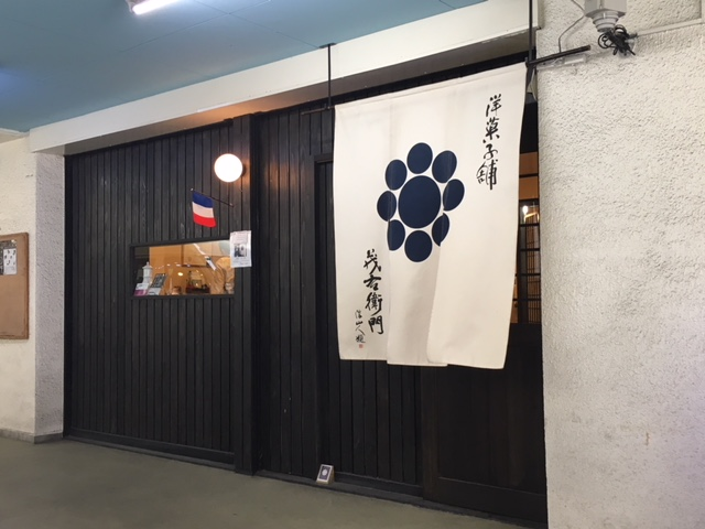 shop_2018.4.7.png