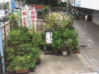 tonkatsu_2017.5.14_4.JPG